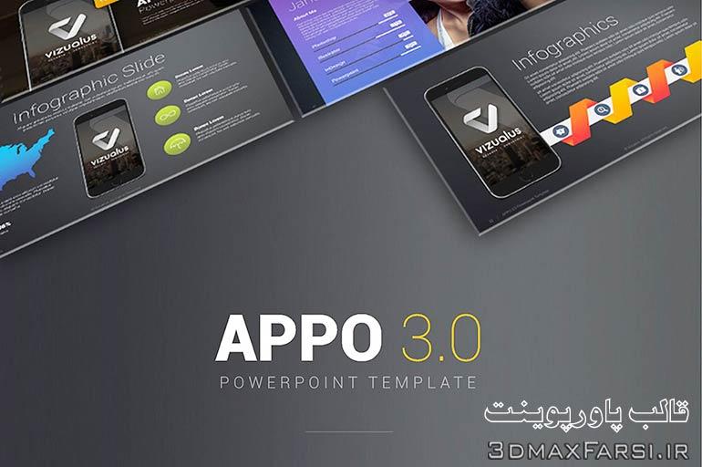 قالب پاورپوینت برای موبایل APPO 3.0 Powerpoint Template