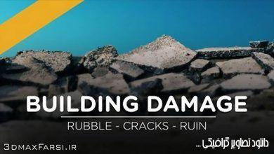 دانلود عکس ساختمان تخریب شده و آسیب دیده فتوشاپ جلوه ویژه کامپوزیت