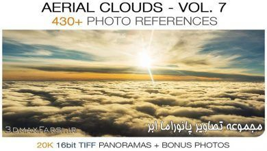 Photo of دانلود عکسآسمانابری با کیفیت بالا + تصویر ابر پانوراما Aerial Clouds vol.7