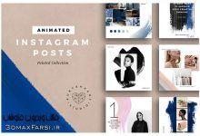 دانلود طراحی پست اینستاگرام انیمیشن Animated Painted Instagram