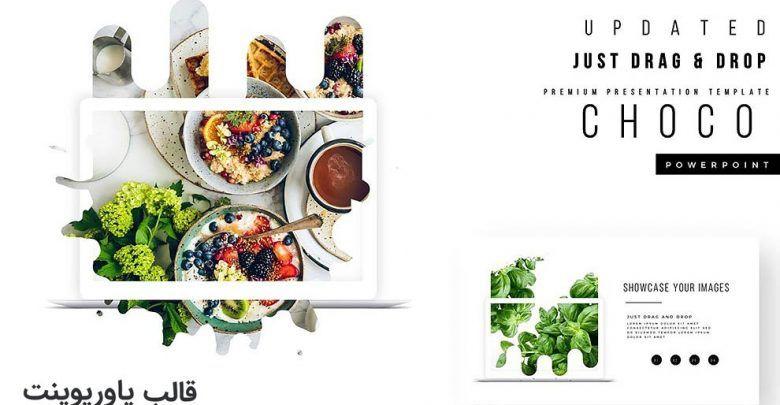 دانلود قالب پاورپوینت موضوع غذا و آشپزی choco PowerPoint Template creativemarket