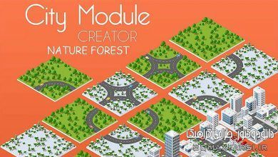 Photo of دانلود وکتور اجزای گرافیکی شهر | City bundle module creator nature forest