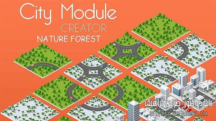 دانلود وکتور اجزای گرافیکی ساخت شهر city bundle module creator nature forest
