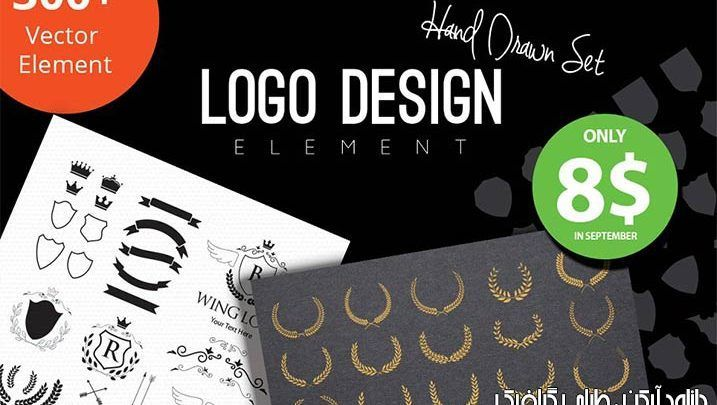 creativemarket Logo Design Element Kit