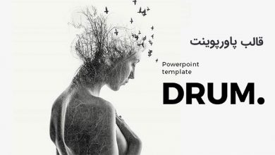Photo of دانلود قالب پاورپوینت : پروفایل شخصی، نمونه کار Drum powerpoint template