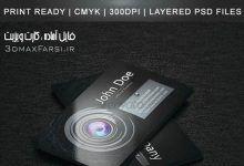 کارت ویزیت شیک و زیبا برای عکاسیgraphicriver : Elegant Photography Business Card