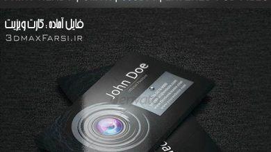 Photo of دانلود بهترین کارت ویزیت شیک و زیبا برای عکاسی Photography Business Card