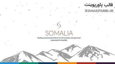 Photo of دانلود قالب پاورپوینت پرزنتیشن چندمنظوره Somaliamultipurpose PowerPoint