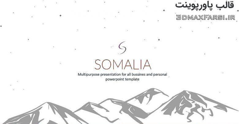 دانلود قالب پاورپوینت پرزنتیشن چندمنظوره Somaliamultipurpose PowerPoint