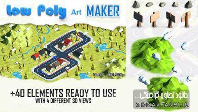 تصاویر گرافیکی ساخت شهر دو بعدی graphicriver Low Poly Art Maker