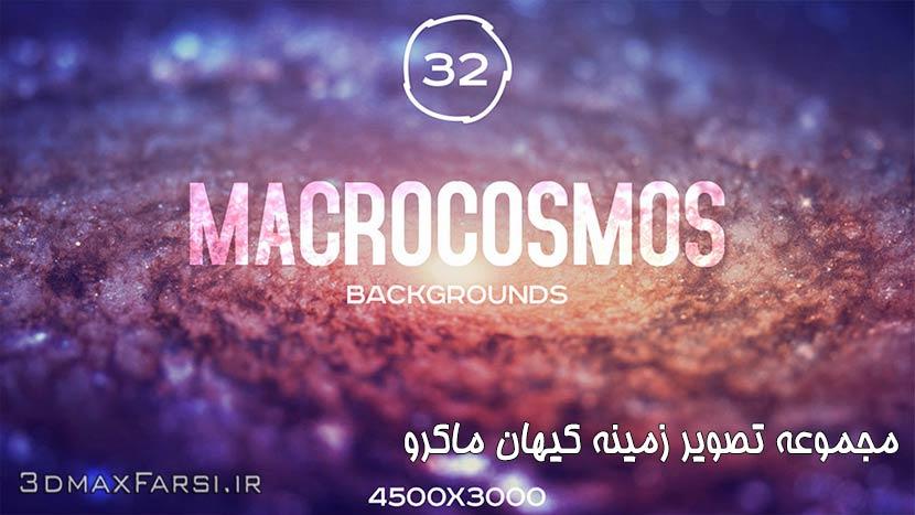 دانلود عکس پس زمینه رنگی کیهان عمق زمینهکیهان ماکرو Macrocosmos Galaxy Backgrounds