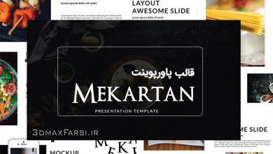 Photo of دانلود قالب پاورپوینت پروژه معماری، تجاری، شخصی Mekartan Keynote