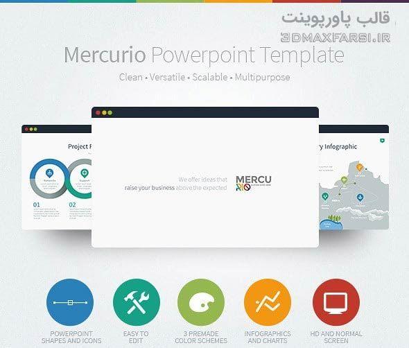 قالب پاورپوینت نمونه کار اینفوگرافیک نمودار نقشه جدول تایملاین graphicriver Mercurio PowerPoint Presentation Template