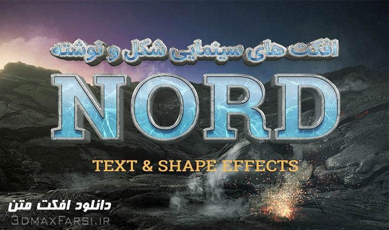 دانلودافکت متن سینمایی فتوشاپNORD: Cinematic Text & Logo effects