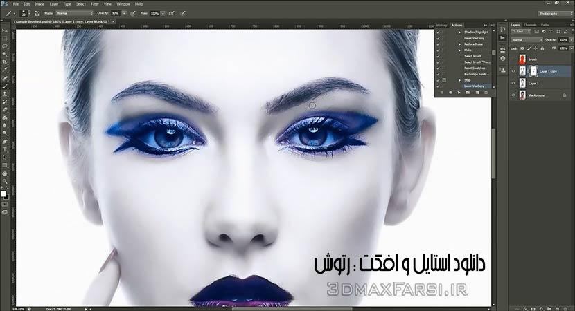 دانلود اکشن فتوشاپ Pure Photoshop Action
