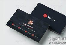 envato Venture Corporate Business Card Template دانلود نمونه کارت ویزیت آماده لایه باز معماری شخصی مذهبی