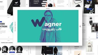 دانلود رایگان قالب پاورپوینت ساده creativemarket Wagner Powerpoint Template