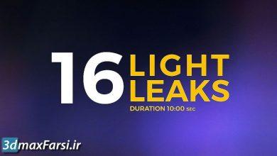 Photo of دانلودافکت نورفیلم : افترافکت پریمیر (افکت نشتی نور)Light Leaks Pack