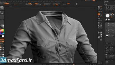 Photo of آموزش طراحی لباس زیبراش + مارلوس دیزاینر Zbrush Marvelous-Designer