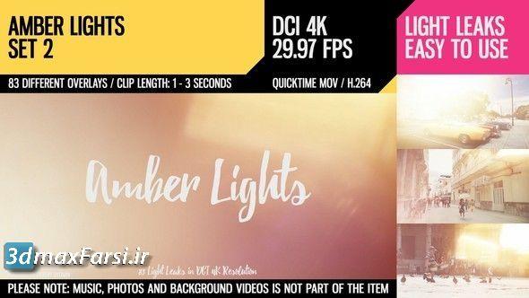 دانلود بهترین موشن گرافیک افکت نور برای تدوین Amber Lights Set 2