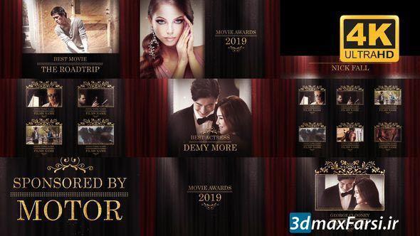 دانلود پروژه آماده ارائه جوایز افترافکت Awards Presentation Pack