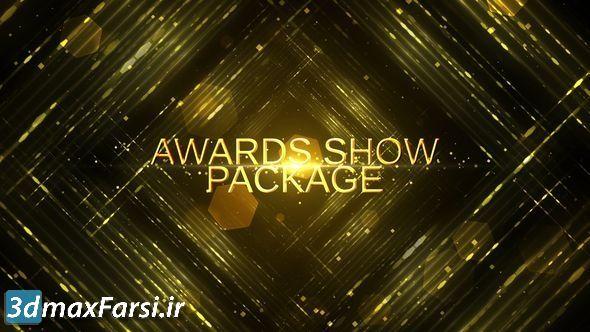 تیزر آماده برودکست مراسم جوایز