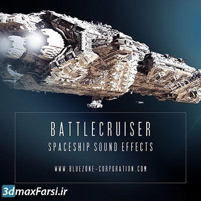 دانلود افکت های صوتی برای تدوین سفینه فضایی Battlecruiser Spaceship