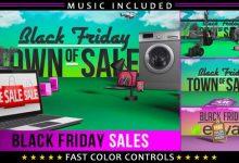 تیزر تبلیغاتی فروش ویژه (پروژه آماده افترافکت) Black Friday Shopping