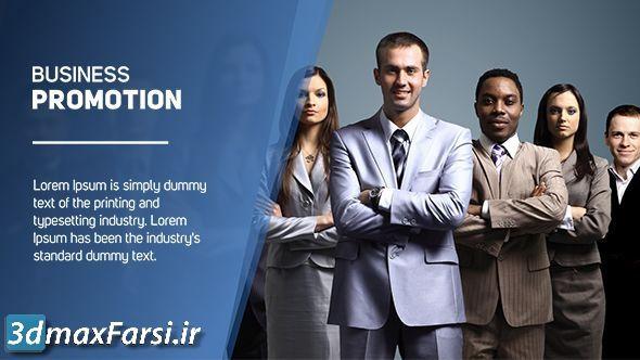 دانلود پروژه افترافکت تیزر تبلیغاتی شرکت با کیفیت بالا videohive : Business Promotion