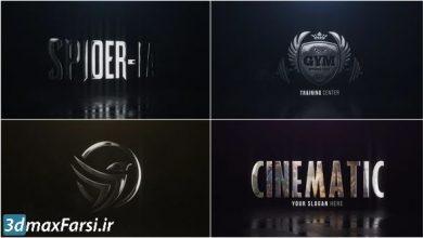 دانلود پروژه آماده افترافکت تیزر نمایش لوگو Cinematic Hero Logo
