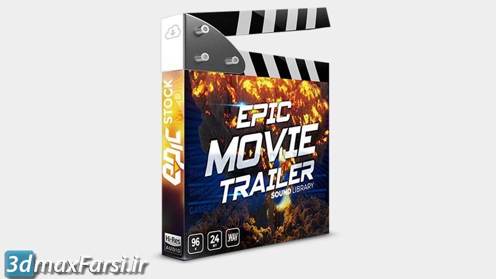 افکت صدا تریلر فیلم حماسی برای ساخت موزیک متن فیلم Epic Movie Trailer