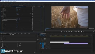 آموزش ایجاد Transitions در نرم افزار Premiere Pro