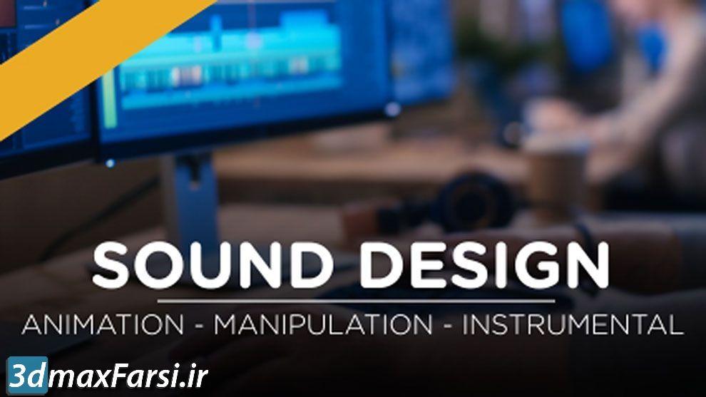 پکیج افکت طراحی صدا ProductionCrate Sound Design