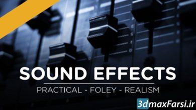 افکت صوتی برای تدوین فیلم + میکس + موشن گرافیک SoundCrate SFX