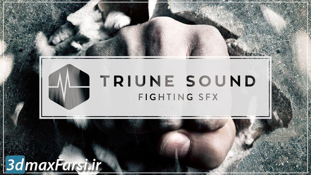دانلودافکتصدای مبارزه برای تیزر (افکتهایصوتی دعوا) Triune Sound: Fighting SFX