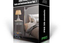 دانلودآبجکت تخت خوابکلاسیک و مدرن 3d max (تری دی مکس . اسکچاپ رویت)