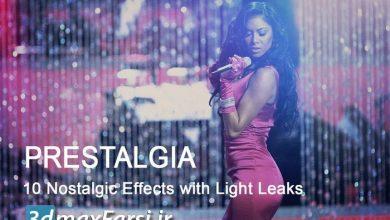 دانلود 10 اکشن رترو با حس و حال قدیمی Prestalgia Retro Action Effects Light Leaks