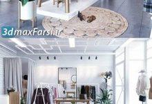دانلود صحنه داخلی فروشگاه لباس تری دی مکس Fashion Shop 10 Interior Scene