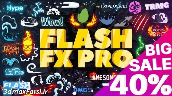 ساخت انیمیشن کارتونی (المان و پروژه آماده افترافکت) Flash FX Pro