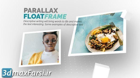 دانلود رایگانپروژه اسلایدشوافتر افکتvideohive Float Frame Slideshow