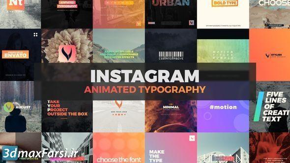 پروژه افترافکت پست اینستاگرام Instagram Animated Typography