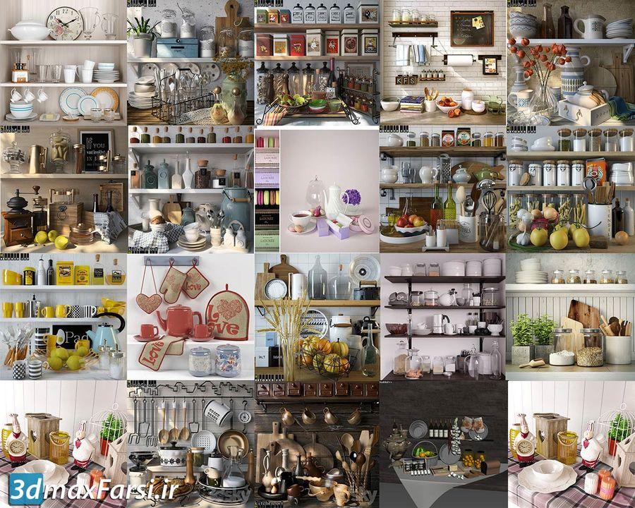 20 لوازم ست آشپزخانه با کیفیت بالا Kitchen Set 3DSky 3d-models | تری