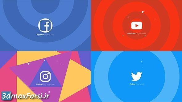 پروژه افترافکت نمایش لوگو مینیمال Minimal Logo Pack