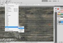 آموزش ساخت تکسچر بدون درز (سیم لس seamless) فتوشاپ + تری دی مکس