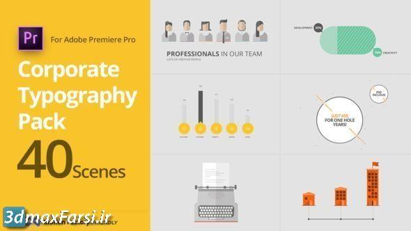 دانلود مجموعه تایپوگرافی پریمیر SEO Corporate Typography Pack for Premiere Pro