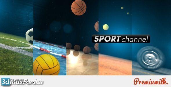 پروژه افترافکت برودکست اخبار ورزشی