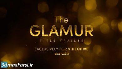 دانلود رایگان قالب ویدئویی تریلر عنوان درخشان برای افتر افکت videohive: The Glamur Title Trailer