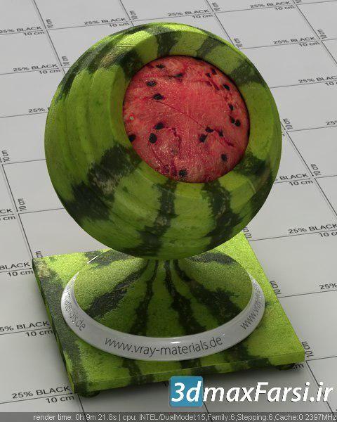 دانلود متریال میوه و غذا تری دی مکس وی ری Vray food materials bundle