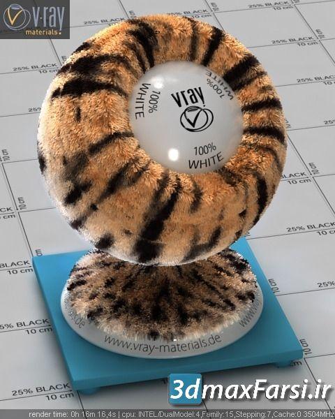 دانلود متریال مو پشم خز تری دی مکس ویری Vray Fur Materials Bundle