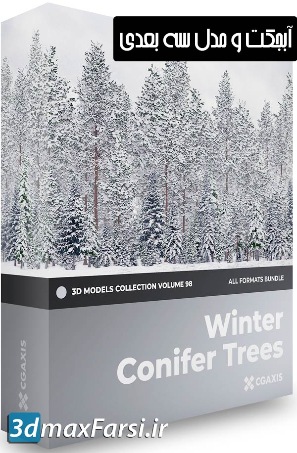 Cgaxis Models Volume 98 Winter Conifer Trees free download